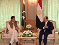 Prime Minister Imran Khan holds bilateral meeting with Egyptian p ..