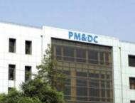 PMDC allows Islamabad students to take admission in medical and d ..