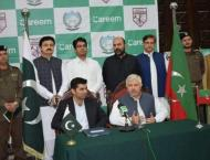 Ambulances, fire brigades to be available on Careem app in Peshaw ..