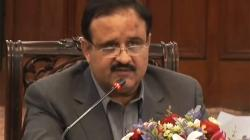 Chief Minister changes Deputy Commissioner Lahore