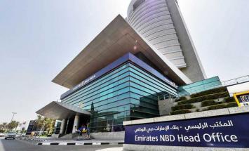 """""""الإمارات دبي الوطني"""" يبيع 52.6 مليون .."""