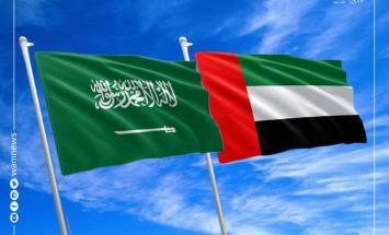 السعودية و الإمارات تصدران بيانا مشتركا ..