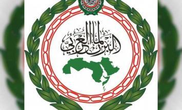 البرلمان العربي يدين الهجوم الإرهابي ..