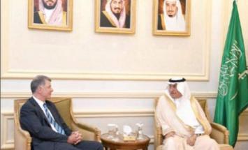 وزیر الخارجیة السعودي الشیخ الدکتور ..