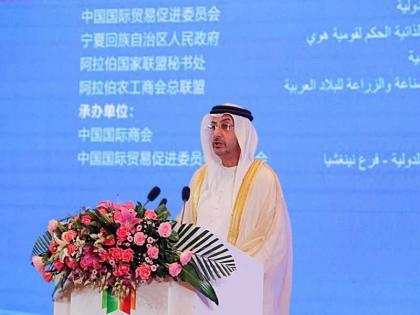 الإمارات تشارك في معرض الصين- الدول العربية 2019