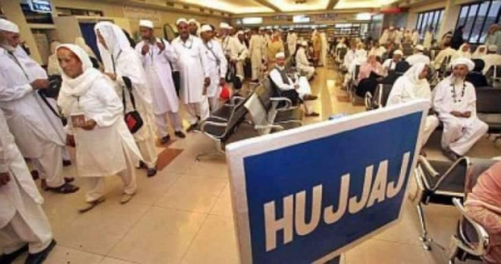 Over 129,000 hujjaj returned home
