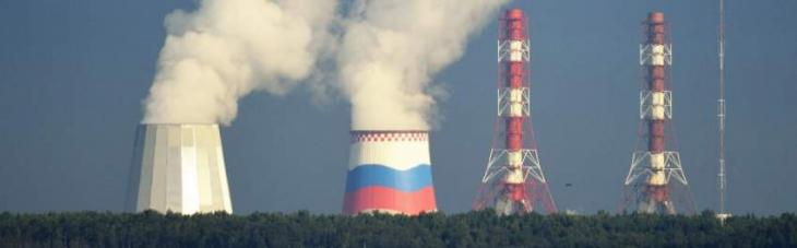 Russia, Iraq Discuss Resuming Cooperation on Peaceful Use of Nuclear Energy - Rosatom