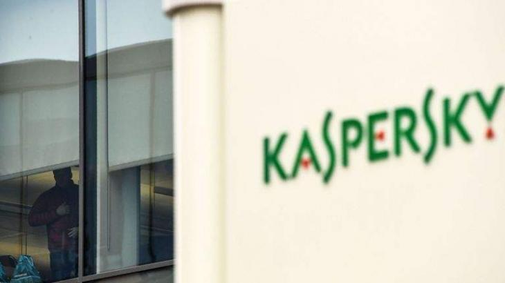Kaspersky Lab Developing Secure, Transparent Election System for Russia - CEO