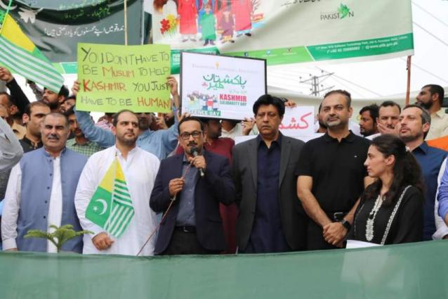 """PITB, ITU Celebrate Defence Day and March for """"Free Kashmir"""""""