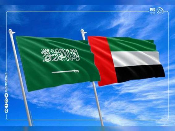 السعودية و الإمارات تصدران بيانا مشتركا بشأن اليمن