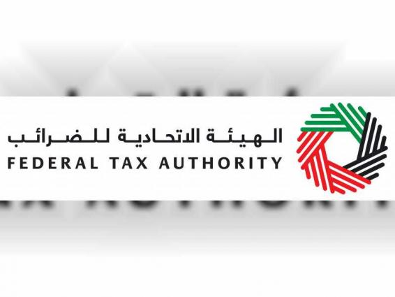 VAT claims processed only via Federal Tax Authority's official website, not any other, warns FTA