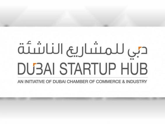 Improving Open Data access in UAE is key to startup success: Dubai Chamber