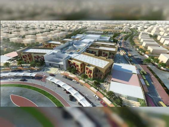 Musanada begins construction of 6 school projects worth over AED1 billion