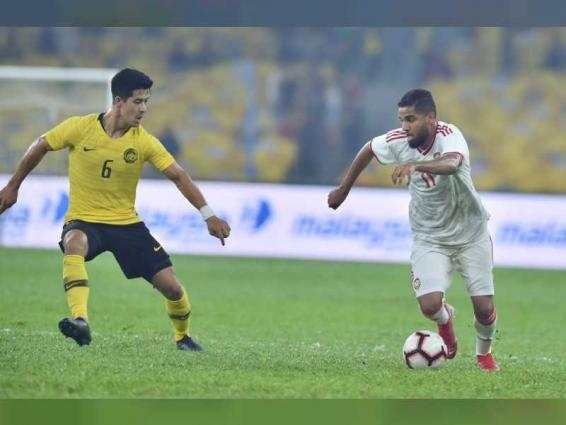UAE beat Malaysia 2-1 in FIFA World Cup Asian qualifiers