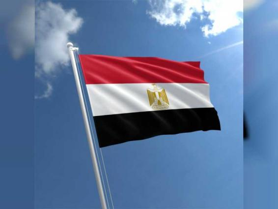 مصر تؤكد أهمية تنفيذ مقاربة شاملة لمكافحة الإرهاب و التطرف