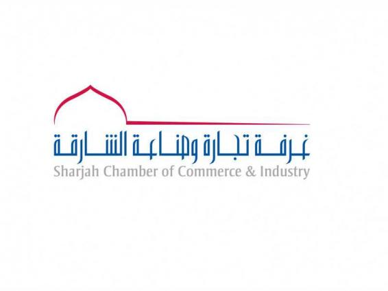 Sharjah Chamber opens registration for GCC HR and Labour Market Conference