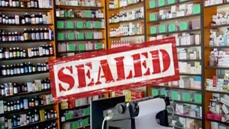 Two illegal dental clinics sealed in Dir Lower