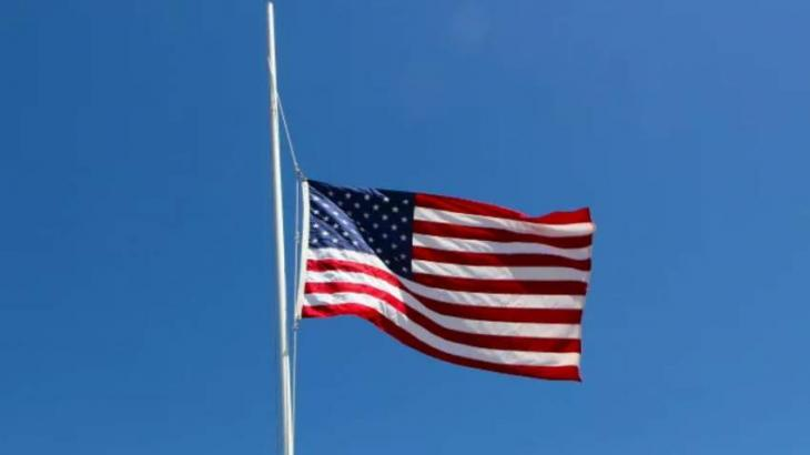 Trump Calls For Lowering Flags Across US State Agencies in Commemoration of 9/11 Attack