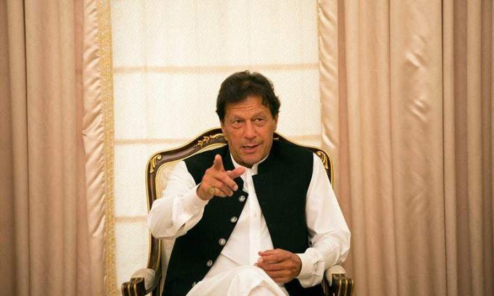 Prime Minister Imran Khan to hold public gathering in Muzaffarabad on Sep 13 to highlight IOJK siege