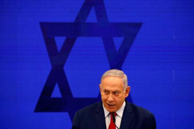 Netanyahu Evacuated From Campaign Event After Air-Raid Sirens Go Off - IDF