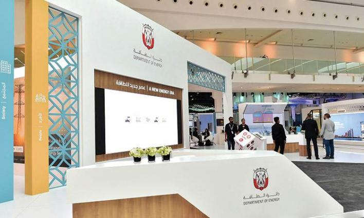 Enabling new opportunities and technology explored at  24 WEC