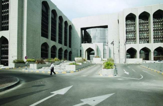 UAE banks' three-month deposits up to AED532 bn in July