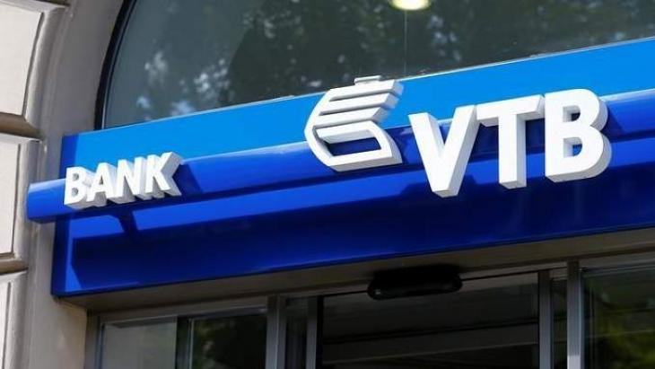 Russia's VTB Refutes Reports on Possible Sale of EN+ Group Shares to China