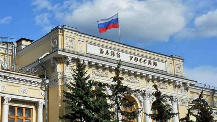 US Sanctions Affecting Russian Debt Have Not Led to Mass OFZ Sales by Non-residents - CBR