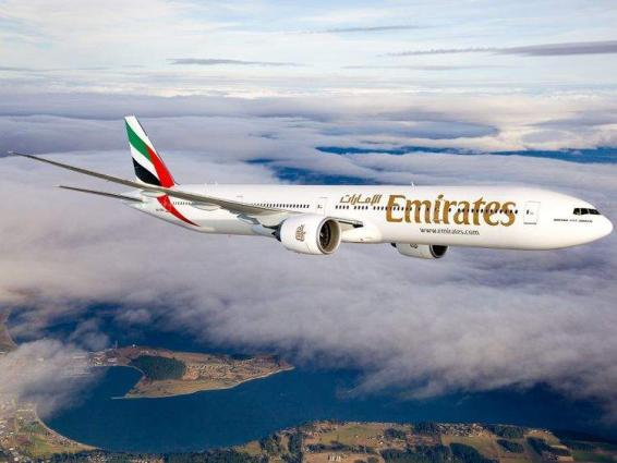 Major UAE Airlines Ban Defective MacBook Pro Model on Their Flights