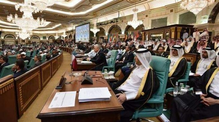 The Organisation of Islamic Cooperation (OIC) to hold emergency meeting on Palestine