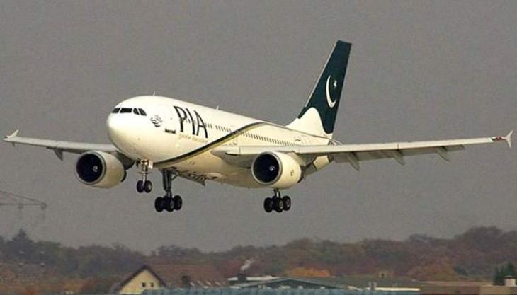 PIA launches weekly flight operation on Sialkot-London route