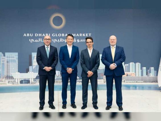 ADGM awards CAT 1 Bank status to Worlds' first licensed Digital Trade Bank