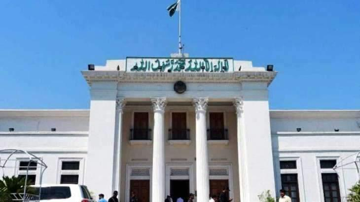 KP assembly summoned on Thursday