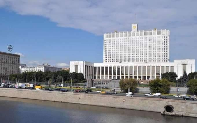 Russian Parliament's Upper Chamber to Discuss Foreign Meddling in Election on Thursday