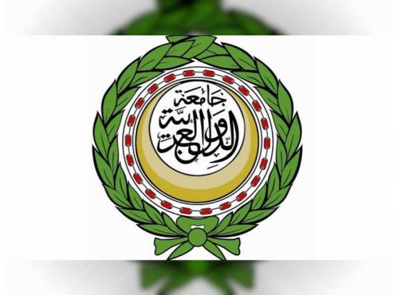 وزراء الخارجية العرب يجددون رفضهم لأي صفقة أو مبادرة سلام لا تنسجم مع المرجعيات الدولية لعملية السلام