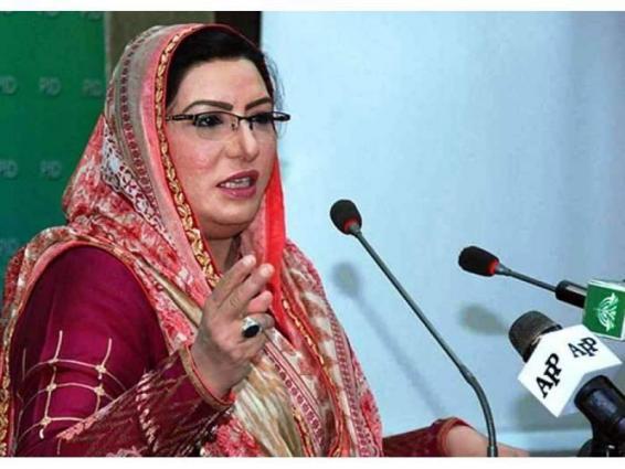 Dr Firdous Ashiq Awan pays tributes to Quaid-e-Azam