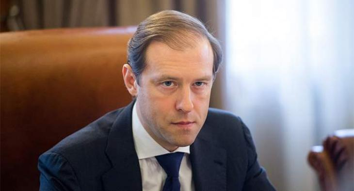 Russia Continues to Upgrade Special Investment Rules - Industry Minister