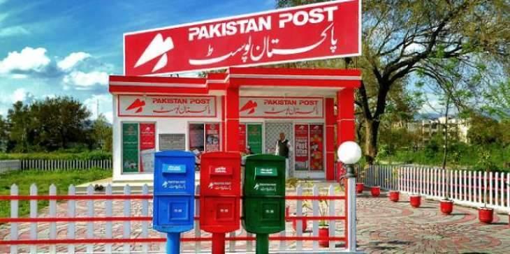 'Pak Post Shop' providing economical platform to emerging entrepreneurs