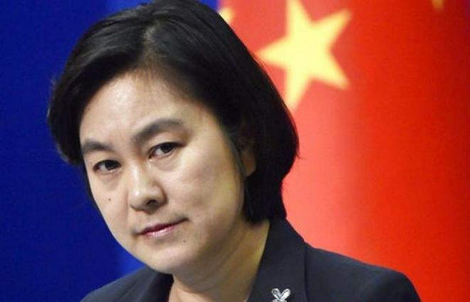 Maldives top diplomat to pay first-ever official visit to China