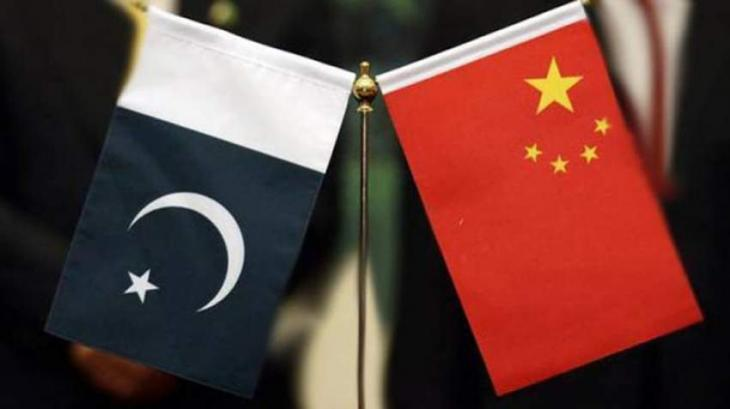 Pakistan's young media professionals arrives in China