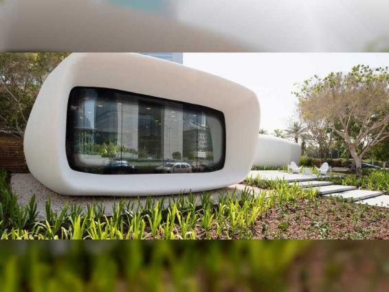 Dubai Future Academy a knowledge hub that fosters best minds, talent for future