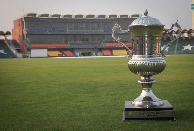 Quaid-e-Azam Trophy, the jewel in Pakistan domestic cricket's crown