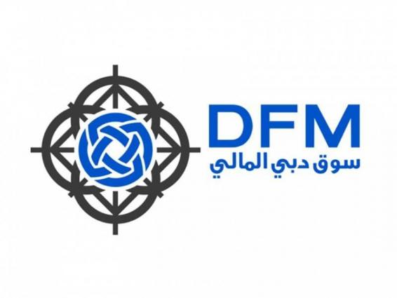 DFM launches 'myAccount' electronic service for dividends distribution