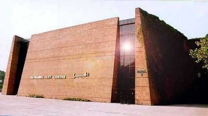 Thousands visit 'Kashmir Bleeds' exhibition held at Alhamra Arts Gallery