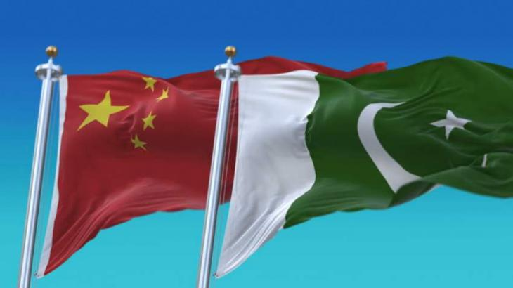 PCJCCI for establishment of Pak-China Technology University