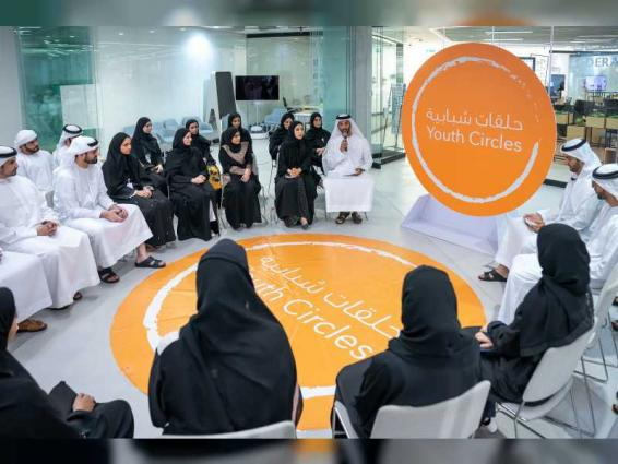 Youth Engagement Initiative continues encouraging youth to serve over 90 boards, federal committees