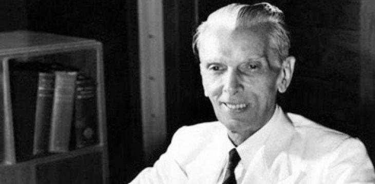 AJK observes Quaid-e-Azam's 71st death anniversary with due reverence