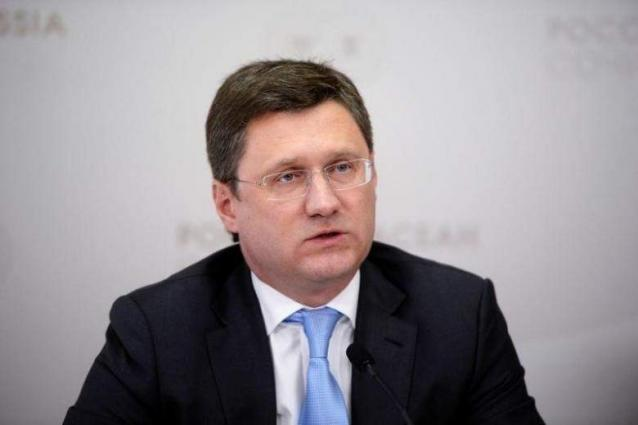 Russia's Novak Says Did Not Discuss With Saudi Energy Minister Need to Change Oil Prices