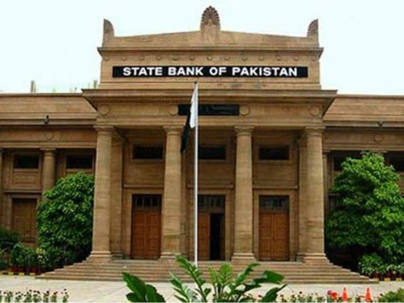 State Bank of Pakistan injects Rs 166.950 bn into market