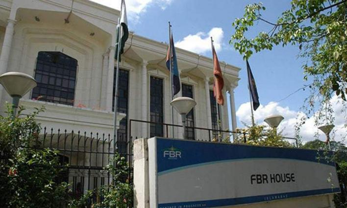 FBR rebuts news regarding issuance of IFL for tobacco products